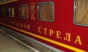 Russian train