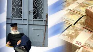 Griekse economie